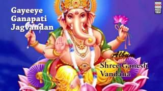 Gayeeye Ganpati Jagvandan | Pandit Rajan Mishra | (Album: Shree Ganesh Vandana)