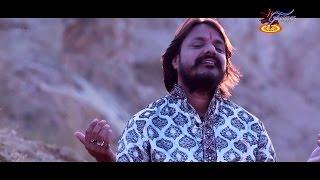 Bhajano Se Milta Hai  Pappu Sharma  Rangeela Sanwariya  Latest Khatu Shyam Ji Bhajan