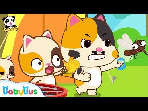 Baby Kitten's Bitten by Bad Mosquito | Kids Safety Tips | Kids Songs | Baby Cartoon | BabyBus