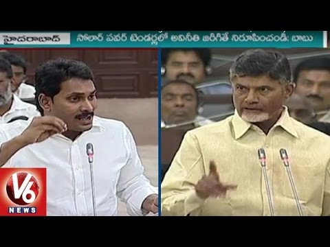 War-Of-Words-Between-CM-Chandrababu-And-YS-Jagan-Over-Solar-Scam-In-AP-V6-News