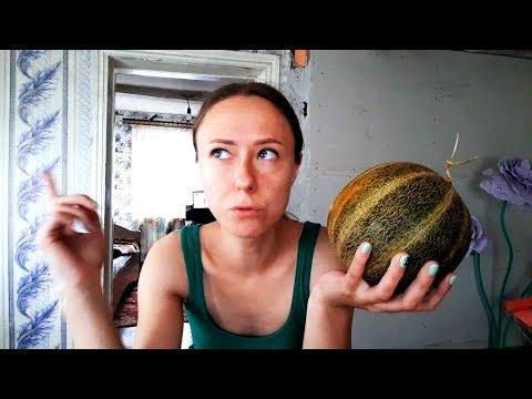 Vlog:Развивашки для детей.Кушаем дыню и болтаем.Молодая с подбитым глазом.