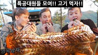 한국 군대 체험에 너무 감동받아서 100인분 통돼지구이 주문한 영국 쌍둥이!! (군대 고기파티 끝판왕!!)