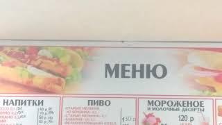 Таракан в кафе Астрахани