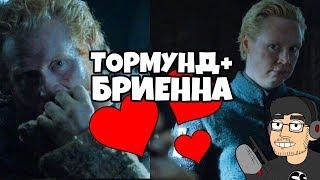 Актеры Игры Престолов шипперят самих себя (RUS VO)