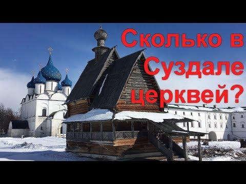 Монастырскую церковь в клюни