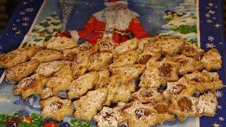 Новогоднее печенье 🌲🌲🌲Праздничное печенье ⭐ ⭐ ⭐