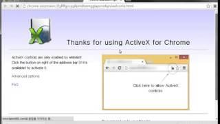 Kiwidisk chrome extension install
