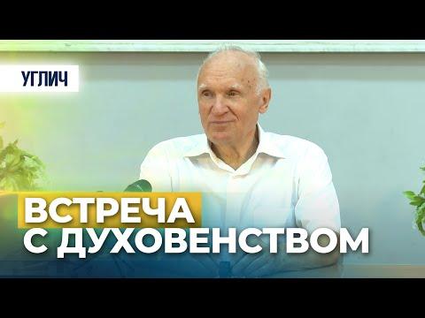 Бехово церковь троицы фото