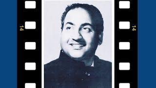 Bujh Gaya Deep Ghira Andhera Mohammad Rafi Mere Lal