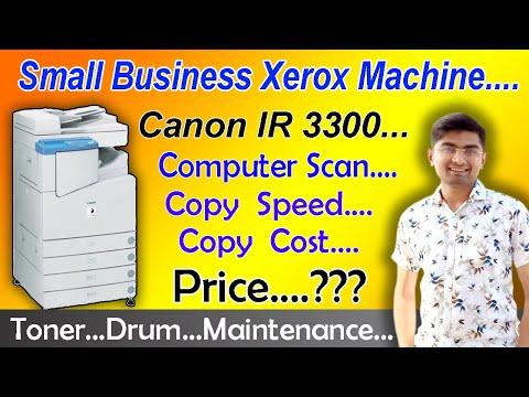 Canon IR 3300 Multifunctional Photocopier