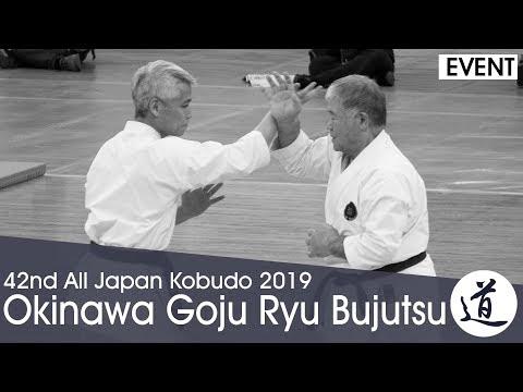 Okinawa Goju Ryu Bujutsu - Higaonna Morio - 42nd All Japan Kobudo Demonstration