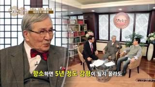 김동길 교수, 교도소 일화 공개 [낭만논객 7회]