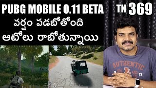 Technews 369 PUBG Mobile 0.11 Beta,Asus Zenfone 6,Mi 8 Pro Global,Moto G7 etc
