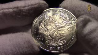 Юбилейная монета Казахстана, 50 тенге, 70 лет Победы