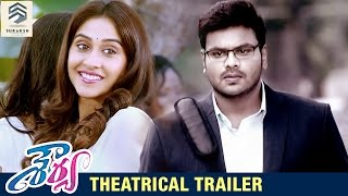 Shourya - Official Trailer