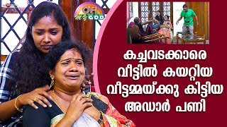 Housewife lands in trouble for allowing salesmen into the house | #OhMyGod | EP 174