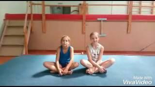 Спортивная гимнастика урок #1 (МОСТИК)