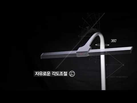 đèn kẹp bàn Broadwing Prism - Hàn Quốc