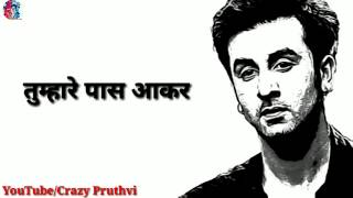 Ranbir Kapoor - Heart Touching 😔 Sad Dialogue