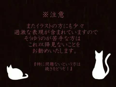 【がくっぽいど】標本少女【オリジナル曲】