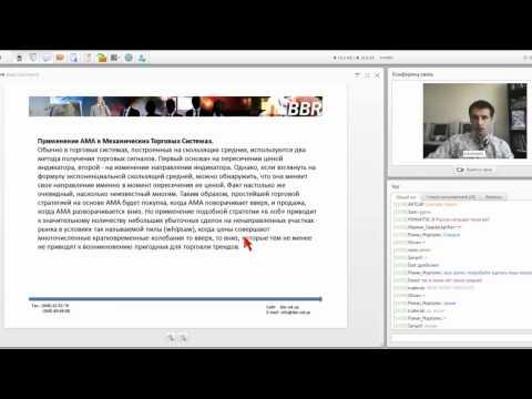 Олимп трейд бинарные опционы отзывы форум