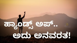 Hands up song lyrics in Kannada || rakshith Shetty || Avanesrimannarayana || Vijay Prakash || ASN ||