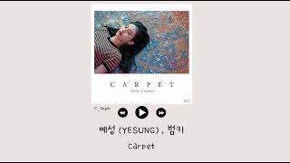 [韓繁中字] 藝聲(예성/YESUNG) X BUMKEY(범키) - Carpet