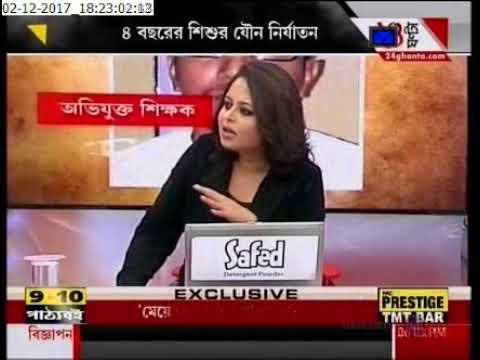 G D Birla school chat show Part2