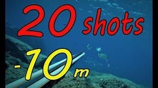 20 Βολές πιο ρηχά από 10 M !! 20 Shots Less Than 10 M !!