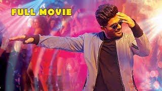Alluarjun blockbuster action hit movie    Allu Arjun   Rakul Preet   Catherine Tresa