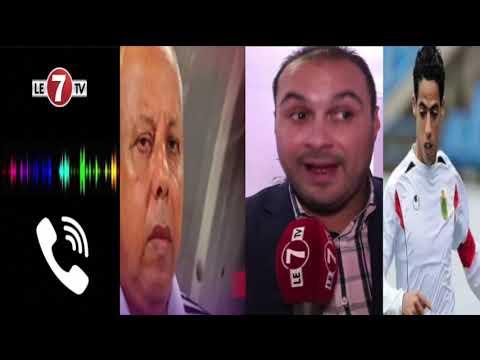 العرب اليوم - محمد أمين حامد يوضح كيف تم إدراج إسمه في التسجيل الصوتي ليوسف القديوي