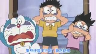 (日语)哆啦A梦~最喜欢饮料