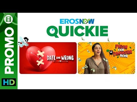 Quickie On The Go   Eros Now Quickie