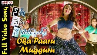 Oka Paaru Mugguru Full Video Song || Naanna Nenu Naa Boyfriends Movie  || HebahPatel,Ashwin