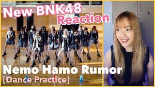 """นิว BNK48 รีแอค """"Nemo Hamo Rumor"""" (根も葉もRumor) / AKB48 [Dance Practice]"""
