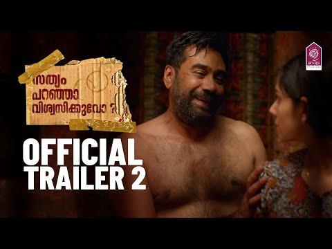 Sathyam Paranjaa Vishwasikuvo - Teaser - Biju Menon