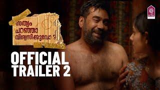 Sathyam Paranjaa Vishwasikuvo - Official Teaser