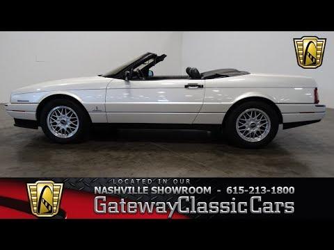 1993 Cadillac Allante for Sale - CC-1020424