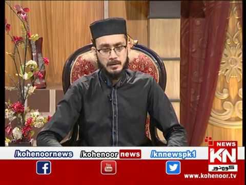 Istakhara 20 September 2019 | Kohenoor News Pakistan