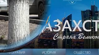 2019 жылы зейнетақының жаңа мөлшері Казахстан  Новый размер пенсий в 2019 году