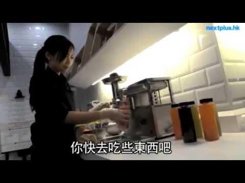 Bless Cold Pressed Juice @壹週刊-專訪 冷壓果汁 Next Media Interview