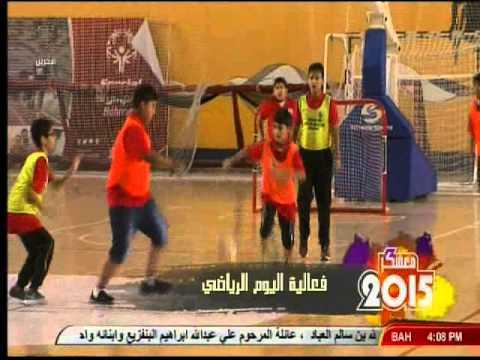 المعسكر الصيفي السابع 2015- الحلقة الخامسه