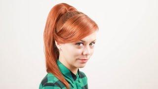 Смотреть онлайн Как сделать хвост в ретро стиле с помощью валика