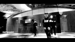 【中国说唱\饶舌】STA  CYPHER  MOVIE  SUP+CDC+EBG+N U 2015 高清