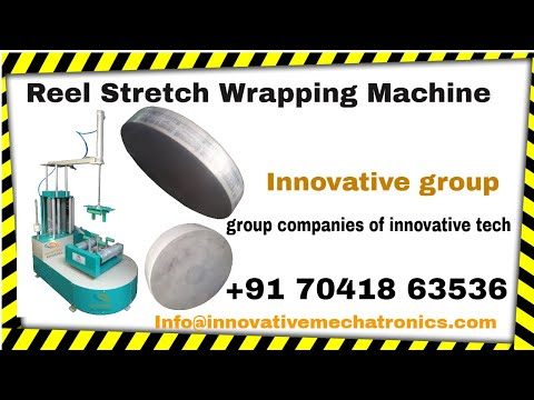 LD PP And Poly Roll Reel Stretch Wrapping Machine
