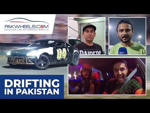 پاکستان کا پہلا بہتا مقابلہ۔ VROOM ریسنگ اکیڈمی   ایس اے گارڈن   پاک ویلز۔
