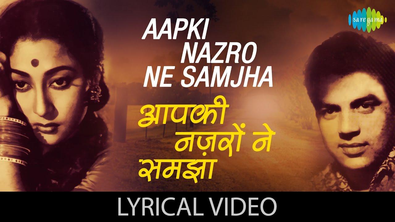 Aapki Nazron Ne Samjha| Lata Mangeshkar Lyrics