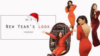4 образа для нового года 2016!+конкурс! Приз поездка в Венецию! vKoMode