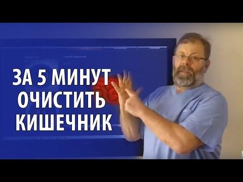 Как похудела галина тимошенко психолог фото