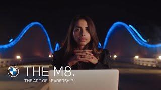 [오피셜] THE ART OF LEADERSHIP. Sara Al Madani and the BMW M8 Gran Coupé.